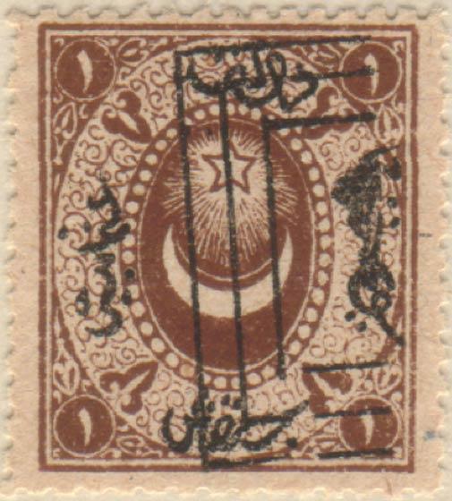 Turkey_1867_Duloz_10piastres_Spiro_Forgery