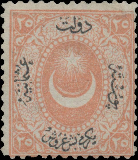 Turkey_1867_Duloz_25piastres_Genuine