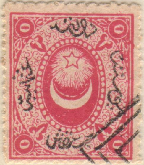 Turkey_1869_Duloz_10piastres_Spiro_Forgery