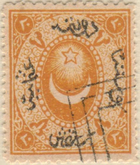 Turkey_1869_Duloz_1Ghr_Spiro_Forgery