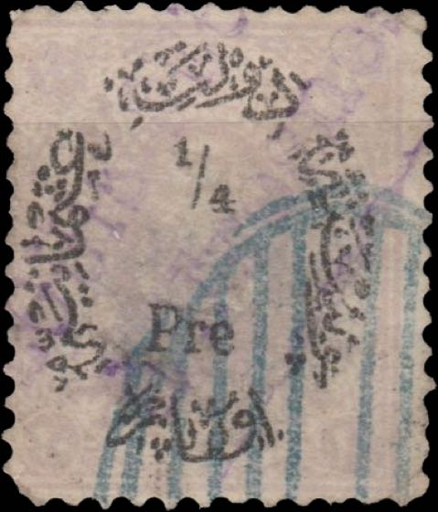 Turkey_1876_Duloz_0,2piastres_Forgery