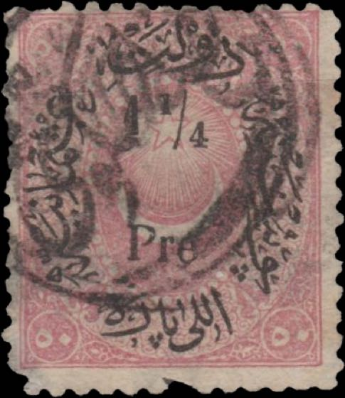 Turkey_1876_Duloz_1,2piastres_Forgery