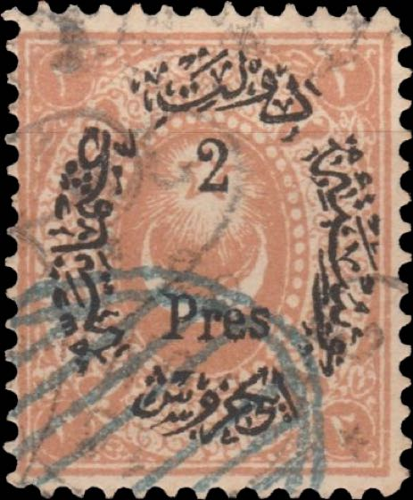 Turkey_1876_Duloz_2piastres_Forgery