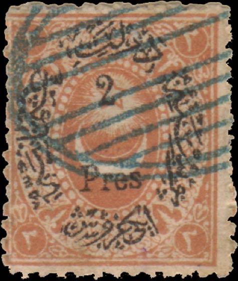 Turkey_1876_Duloz_2piastres_Spiro_Forgery