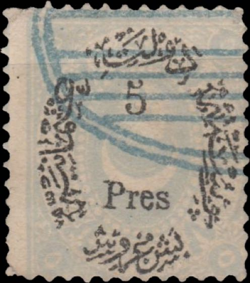 Turkey_1876_Duloz_5piastres_Forgery