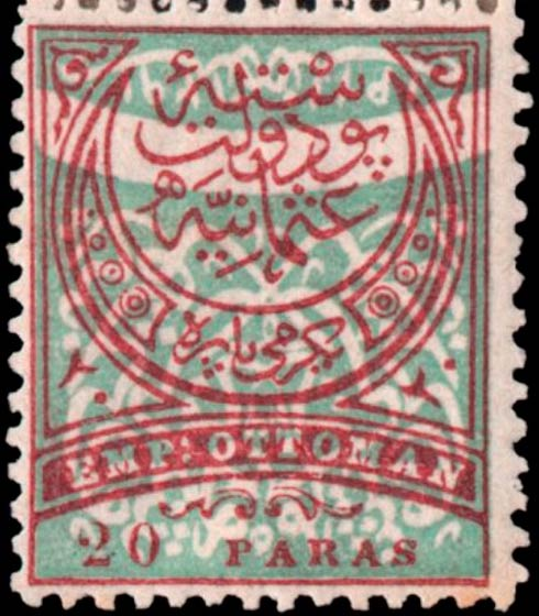 Turkey_1876_Large_20paras_Genuine