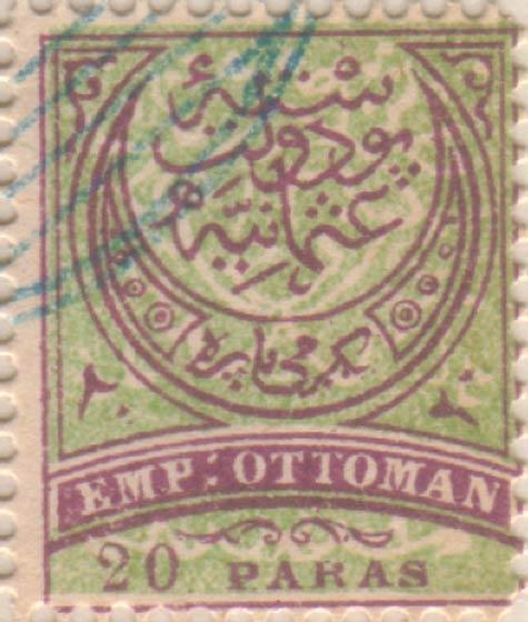 Turkey_1876_Large_20paras_Spiro_Forgery