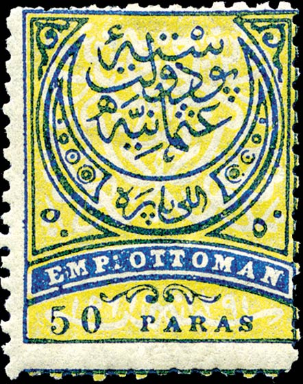 Turkey_1876_Large_50paras_Genuine