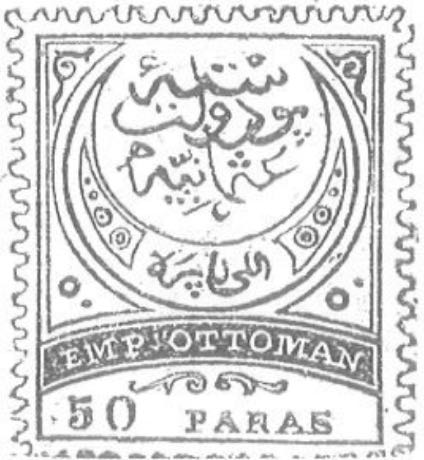Turkey_1876_Large_50paras_Torres_Illustration