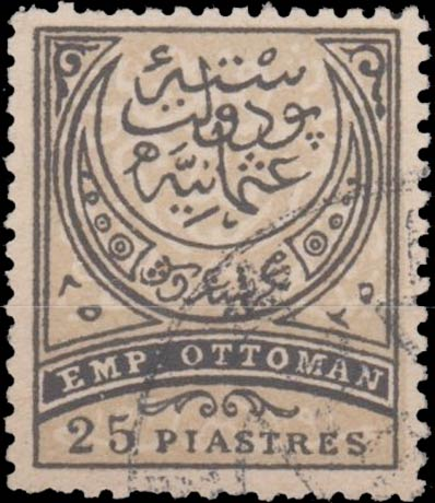 Turkey_1888_Large_25piastres_Forgery3