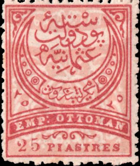 Turkey_1888_Large_25piastres_Genuine