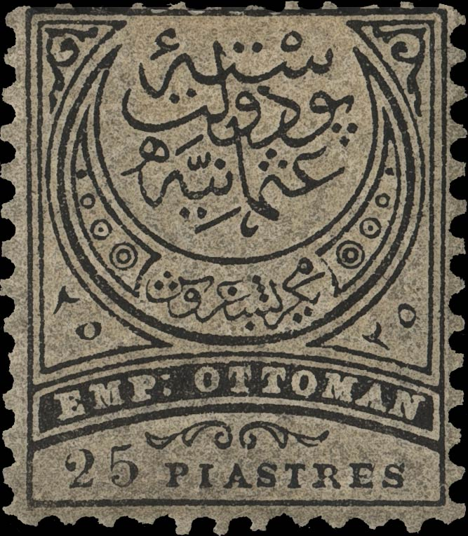 Turkey_1888_Large_25piastres_Sperati_Forgery