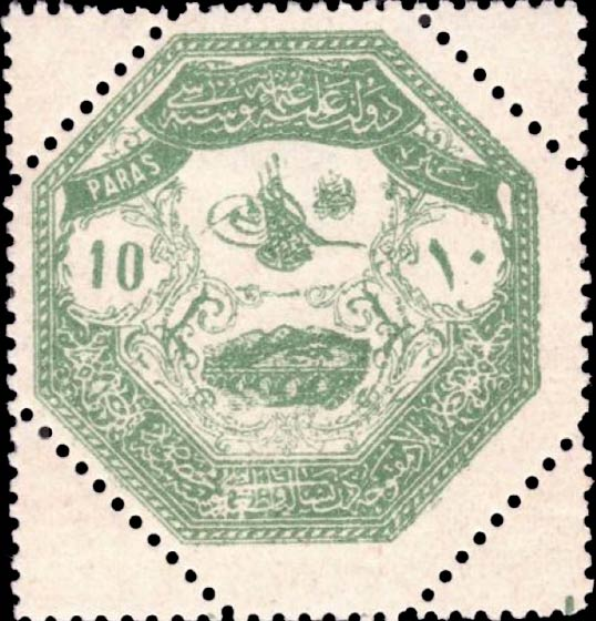 Turkey_1898_Occ.Thessaly_10paras_Forgery
