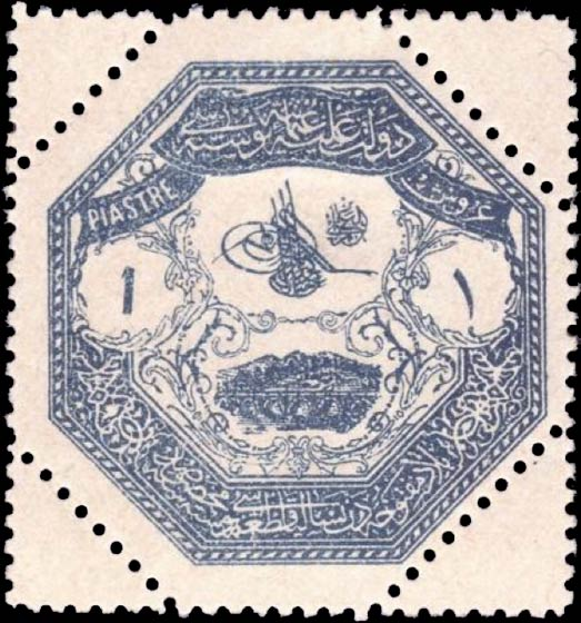 Turkey_1898_Occ.Thessaly_1pia_Forgery