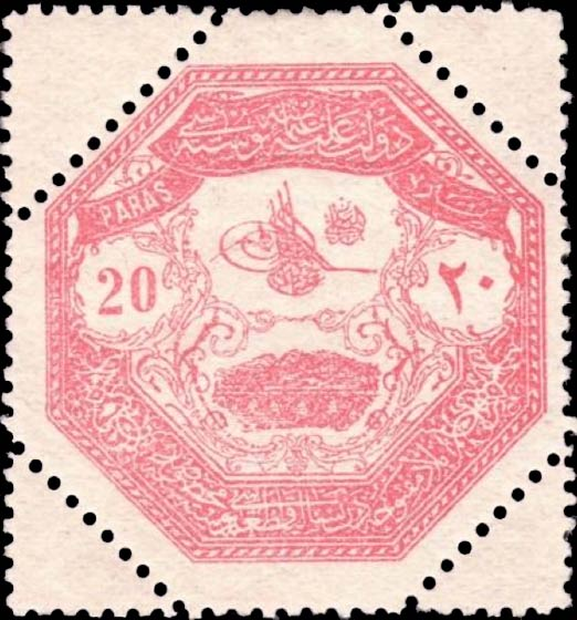 Turkey_1898_Occ.Thessaly_20paras_Forgery