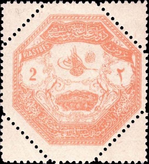 Turkey_1898_Occ.Thessaly_2pia_Forgery