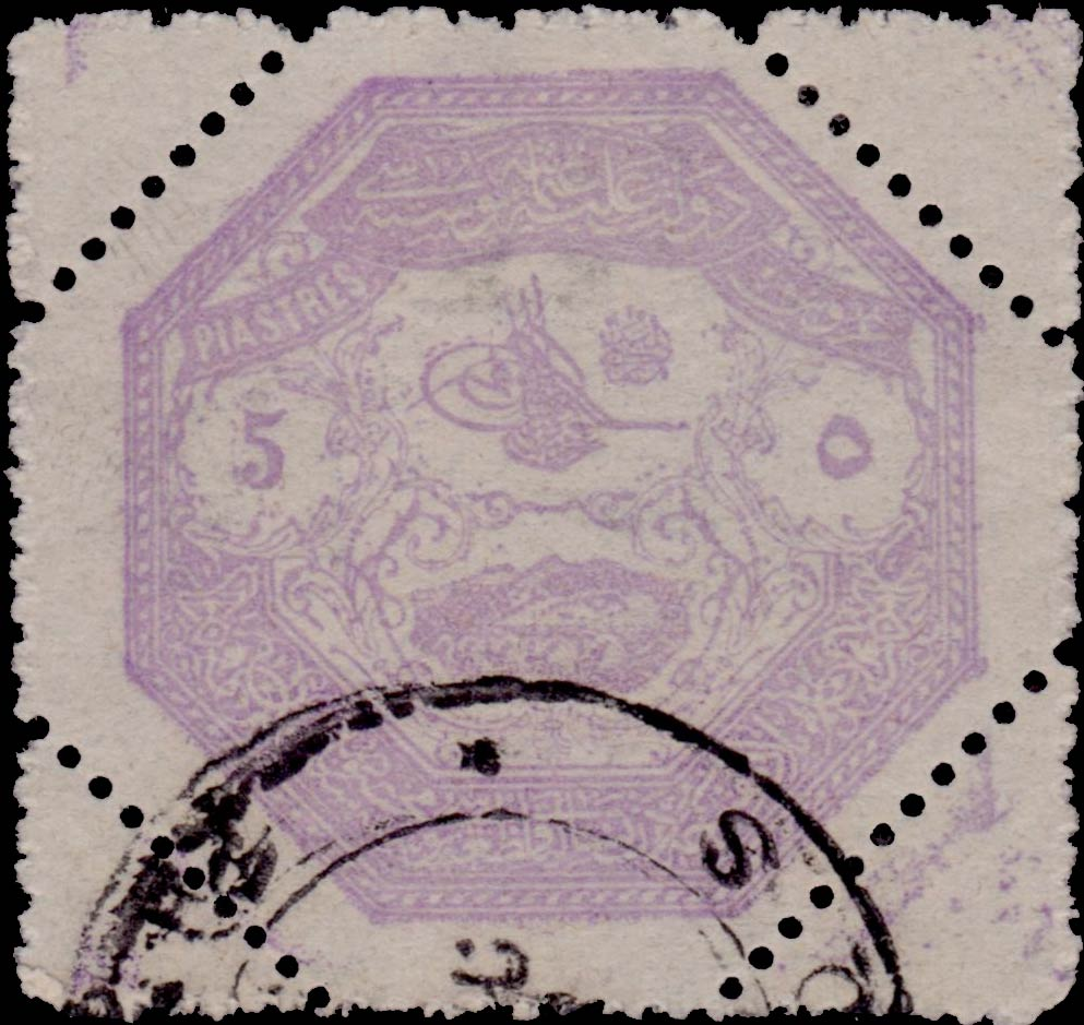 Turkey_1898_Occ.Thessaly_5pia_Genuine
