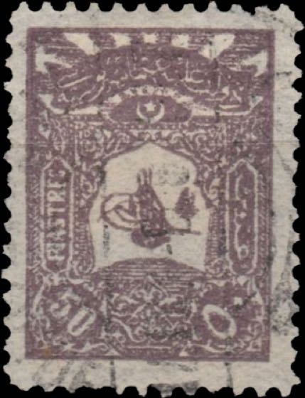 Turkey_1905_50piastres_Forgery
