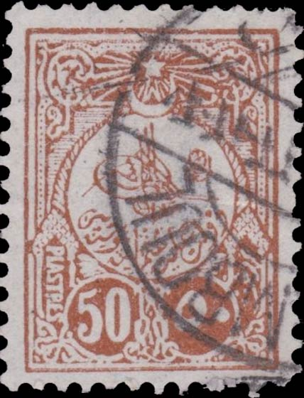 Turkey_1908_50piastres_Forgery