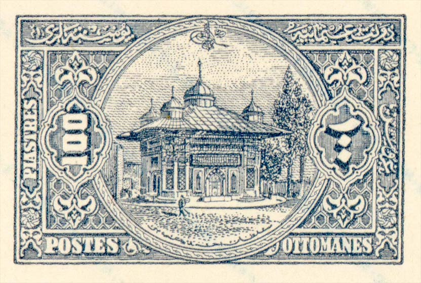 Turkey_1913_100p_Fournier_Forgery