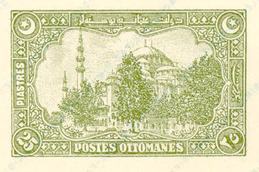 Turkey_1913_25p_Fournier_Forgery