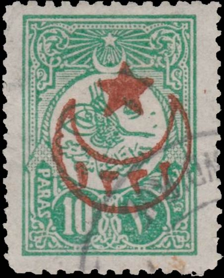 Turkey_1916_5point-Star_10p_Forgery