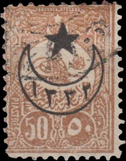 Turkey_1916_5point-Star_50p_Forgery