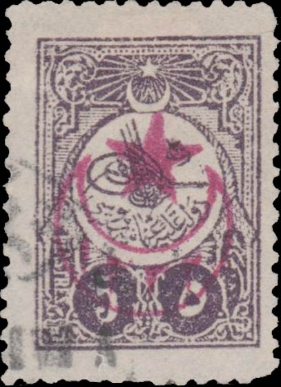 Turkey_1916_5point-Star_5p_Forgery