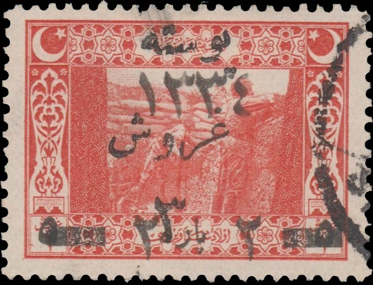 Turkey_1918_Overprint_Forgery