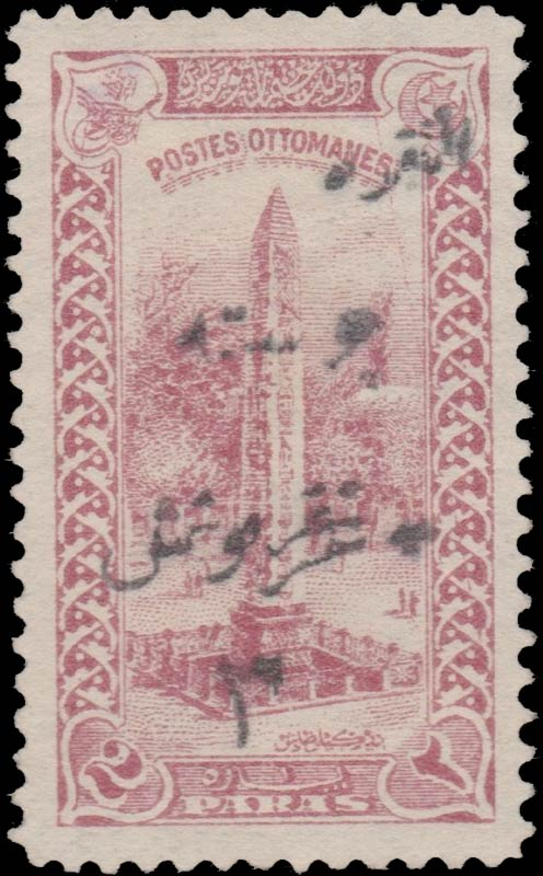 Turkey_1920_3pia-2pa_Forgery