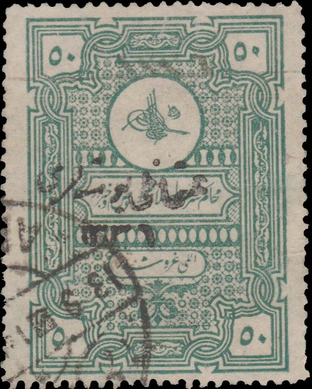 Turkey_1920_50pia_Forgery
