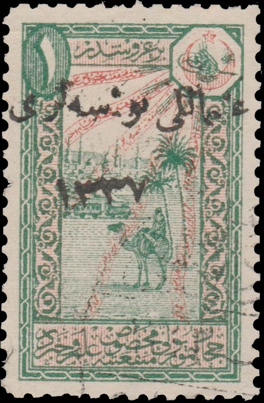 Turkey_1921_1pia_Forgery