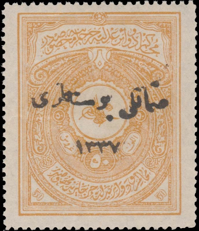 Turkey_1921_50pia_Forgery