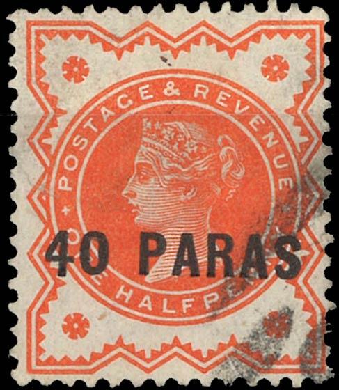 British_Levant_QV_40paras_Forgery