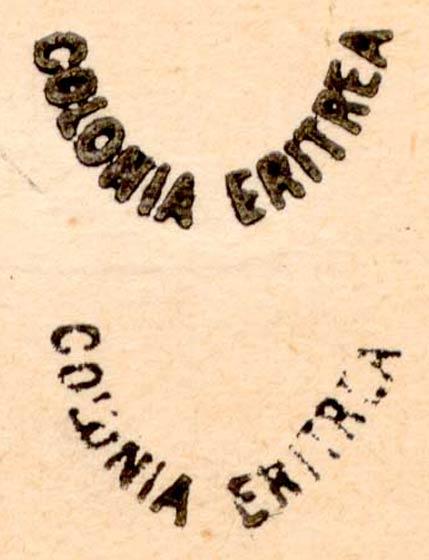 Eritrea_Colonia_Eritrea_Fournier_Overprint_Forgery2