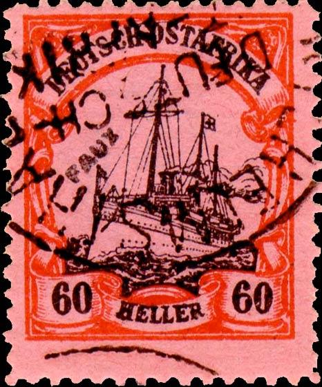 German_East_Africa_Kaiseryacht_60h_Fournier_Forgery