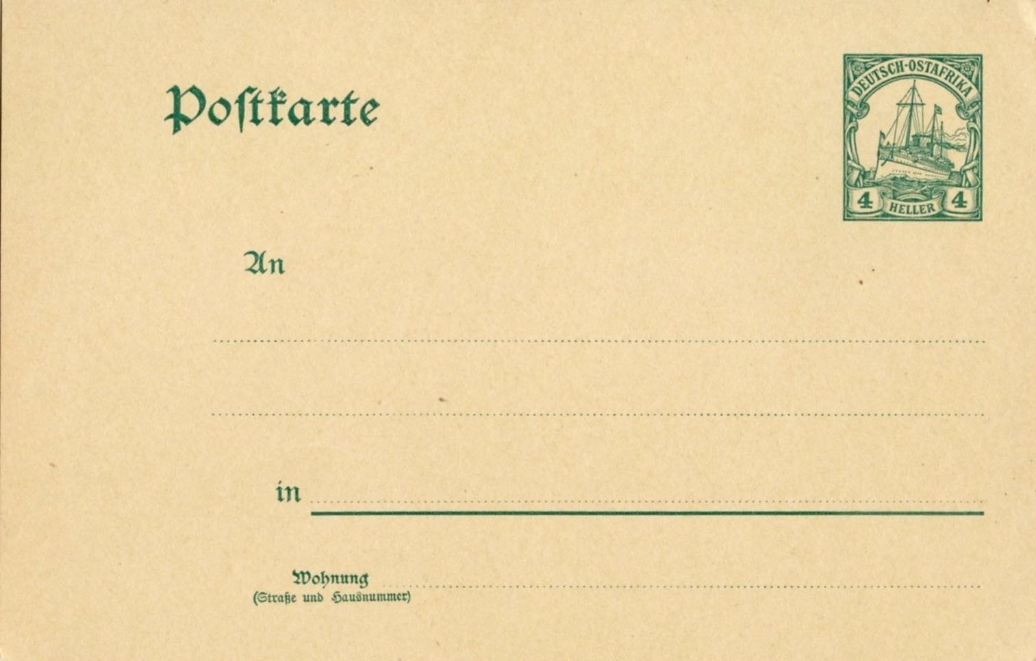 German_East_Africa_Postal_Stationary_P18-J484_Forgery