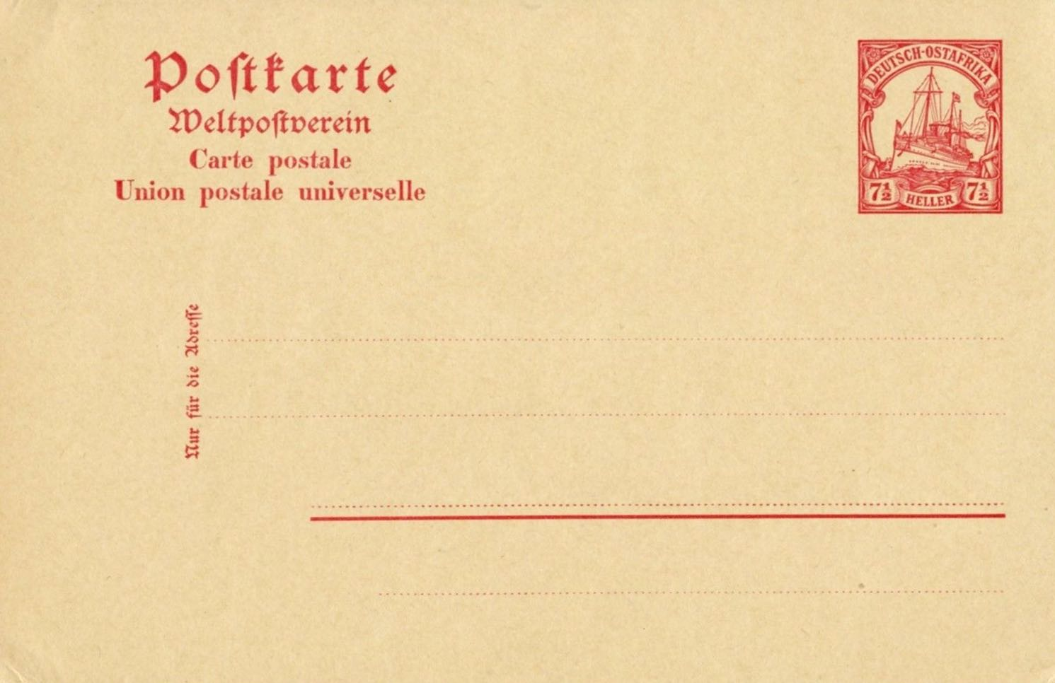 German_East_Africa_Postal_Stationary_P19