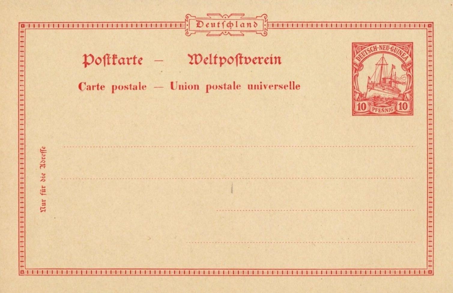 German_New_Guinea_Postal_Stationary_P9-J512_Forgery