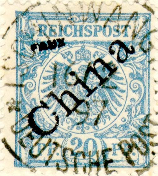 German_Office_in_China_1898_20pf_Fournier_Forgery