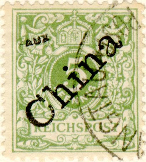 German_Office_in_China_1898_5pf_Fournier_Forgery