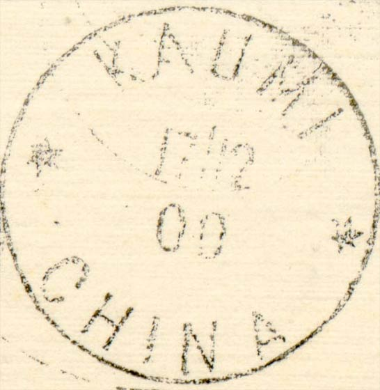 German_Office_in_China_Fournier_Forged_Postmark2
