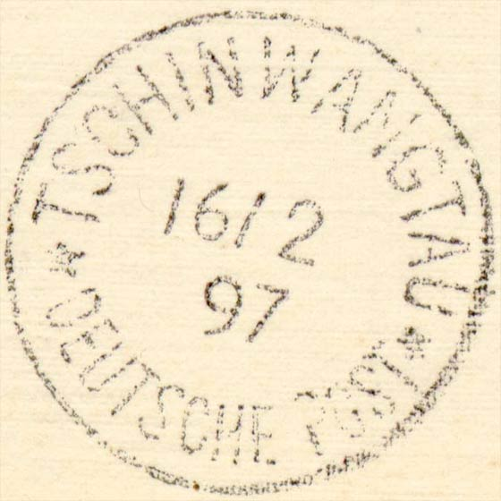 German_Office_in_China_Fournier_Forged_Postmark3