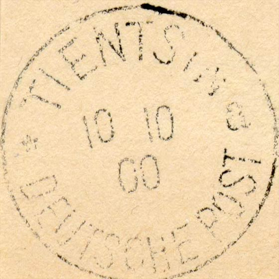 German_Office_in_China_Fournier_Forged_Postmark4