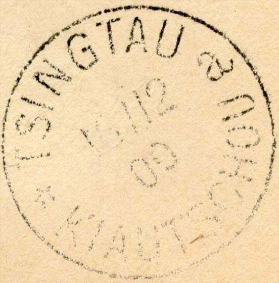German_Office_in_China_Fournier_Forged_Postmark5
