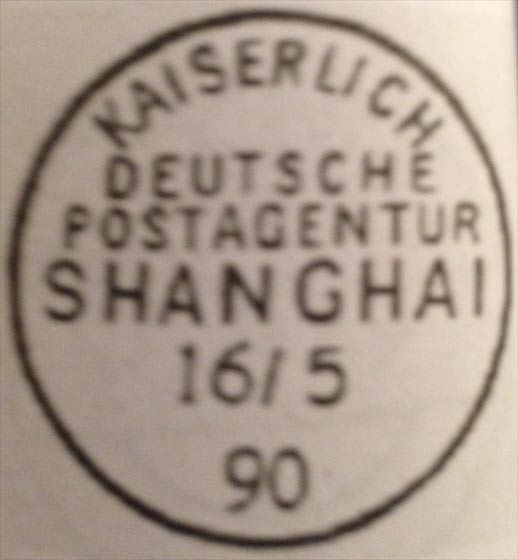 German_Offices_in_China_Sittensen_Forged_Postmark1
