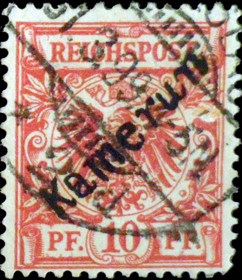 Kamerun_1898_10pf_Forgery2