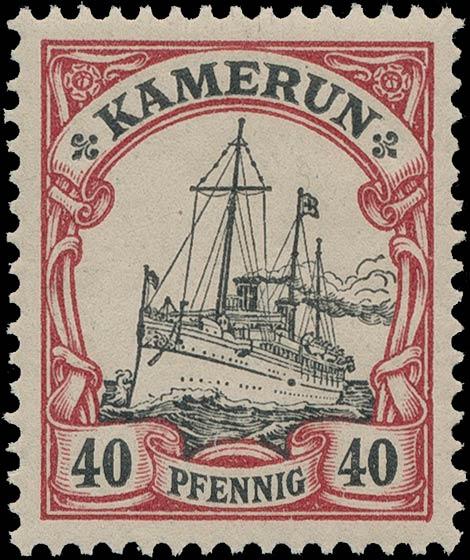 Kamerun_40pfennig_variety_Genuine