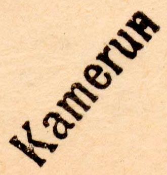 Kamerun_Fournier_Overprint_Forgery