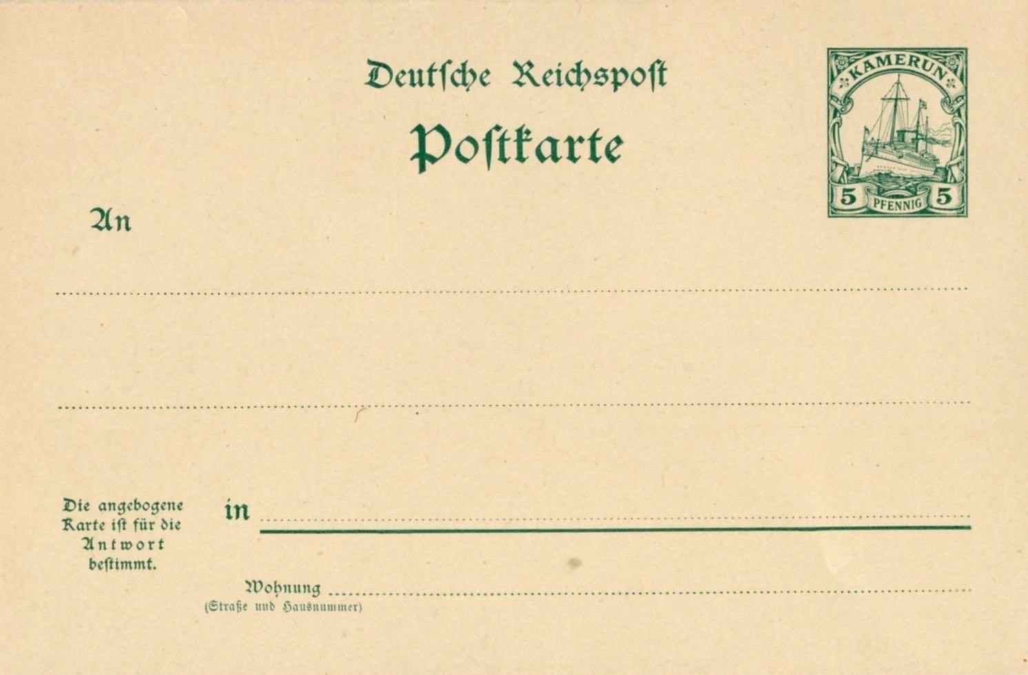 Kamerun_Postal_Stationary_P10